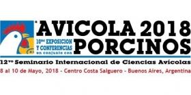 Hotraco America Latina @ Avicola y Porcinos Expo